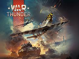 Играть во War Thunder