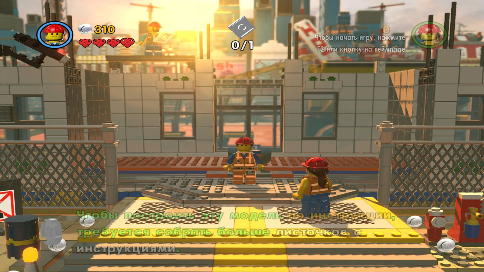 How to download lego movie video game pc full game free youtube.