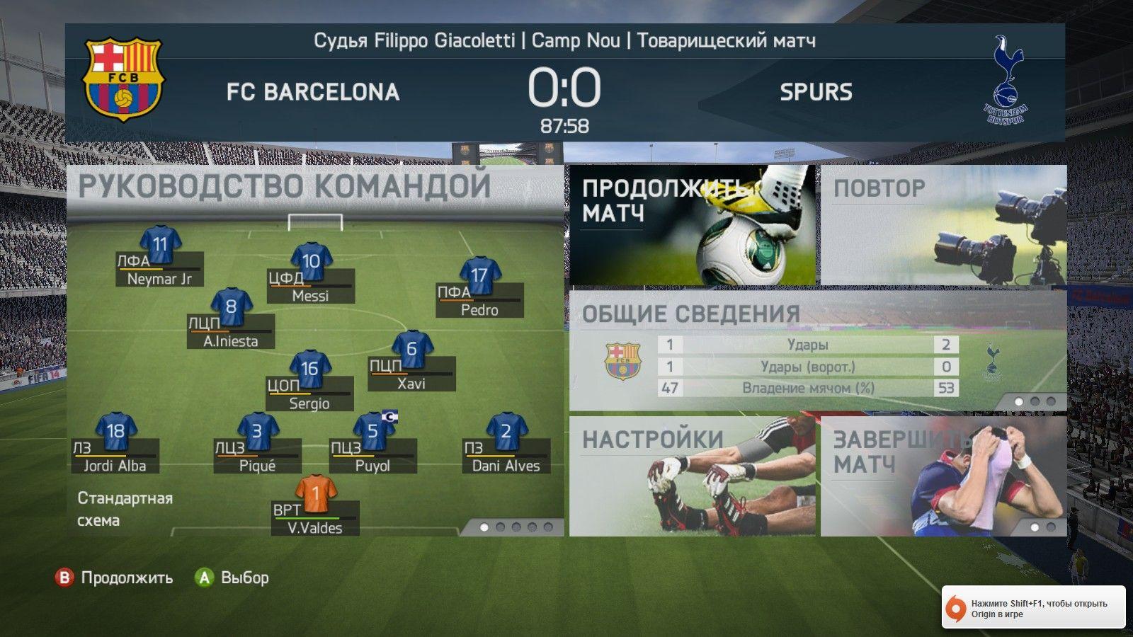 Fifa 14 скачать установочный файл