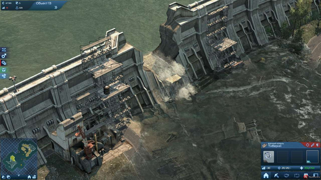 Anno 2070: скриншоты.