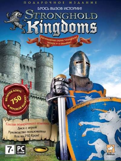 Играть Stronghold Kingdoms