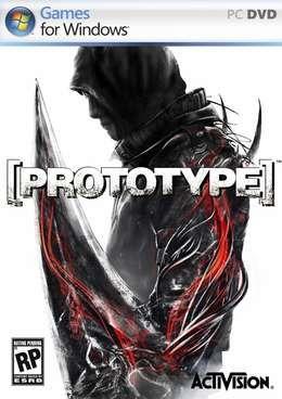 прототип скачать игру на компьютер - фото 11